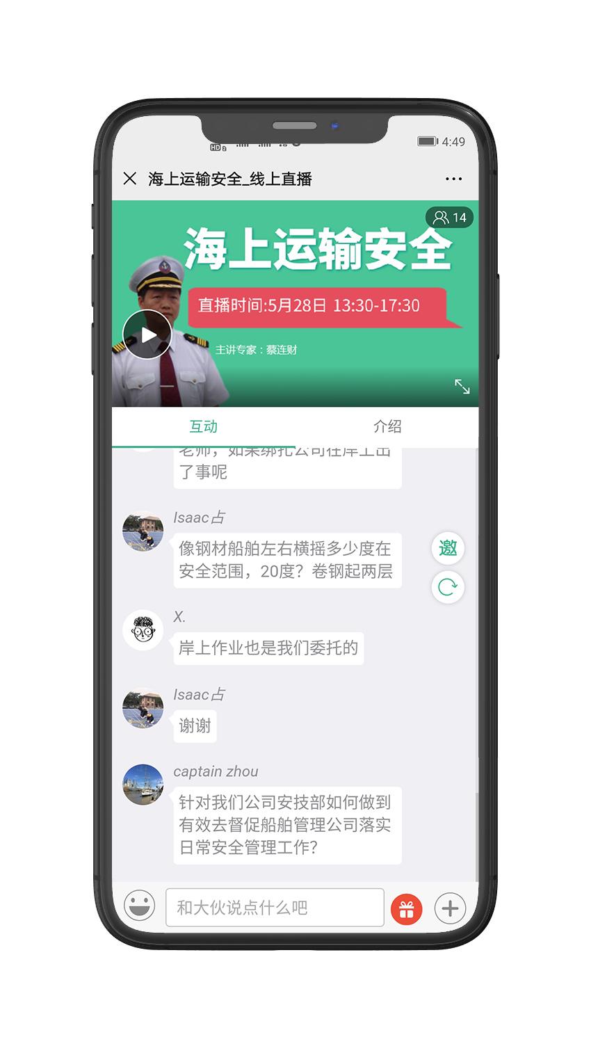 培训直播:广东培训网_4