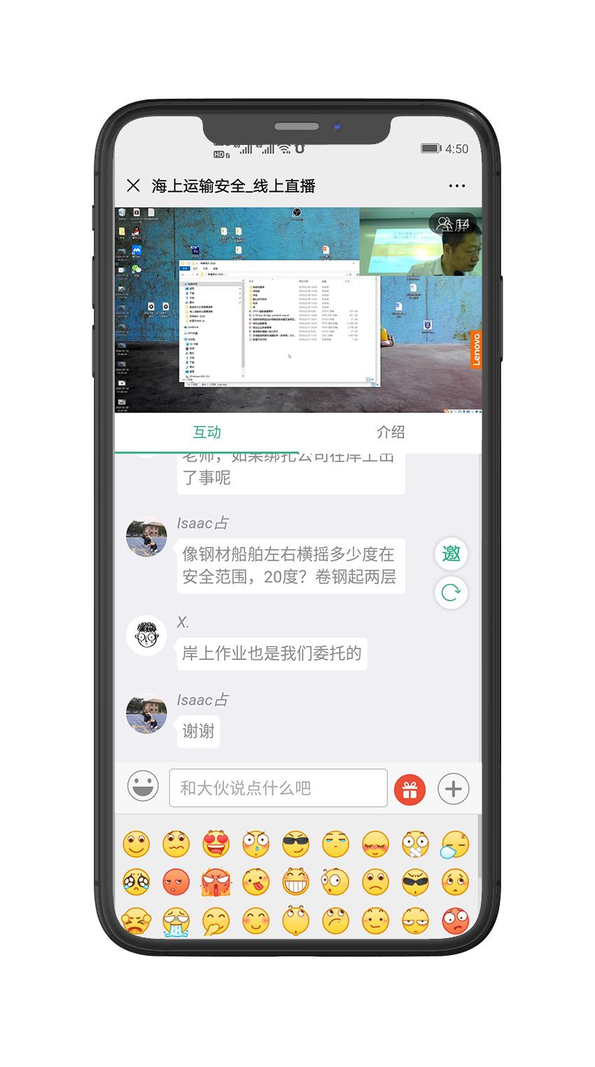 培训直播:广东培训网_1