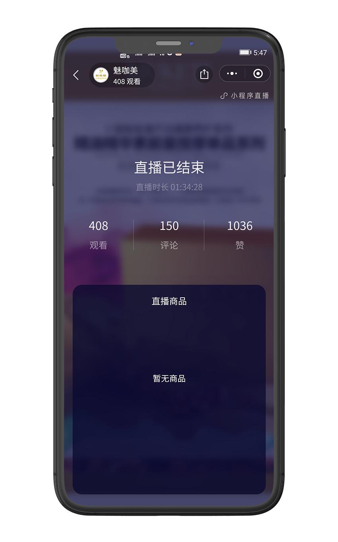 直播商城:柳州毅锋_3