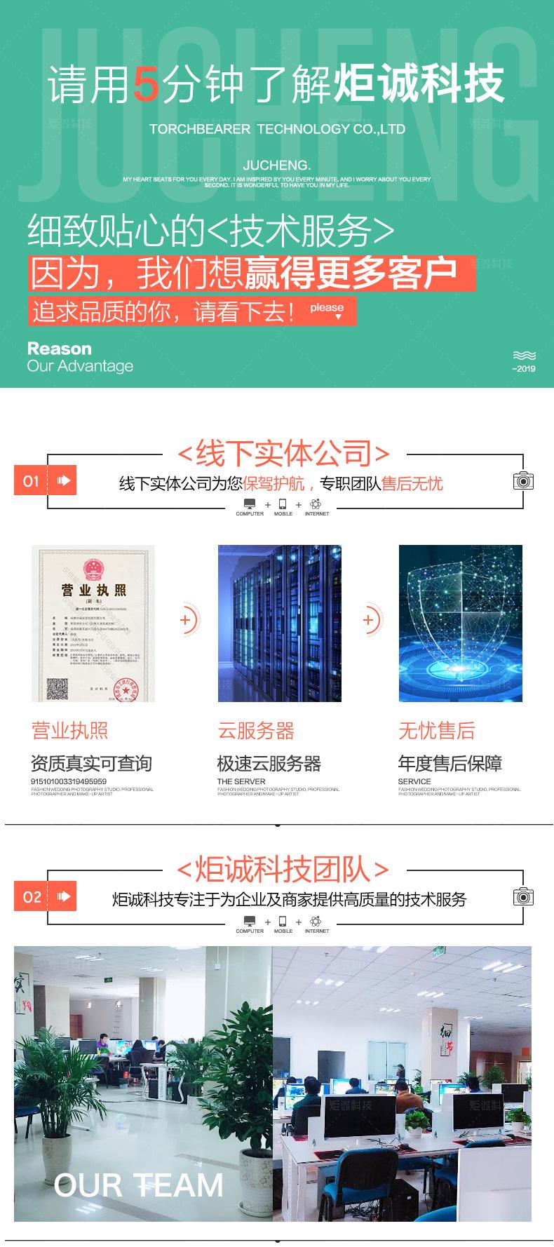 微信商城小程序源码_7