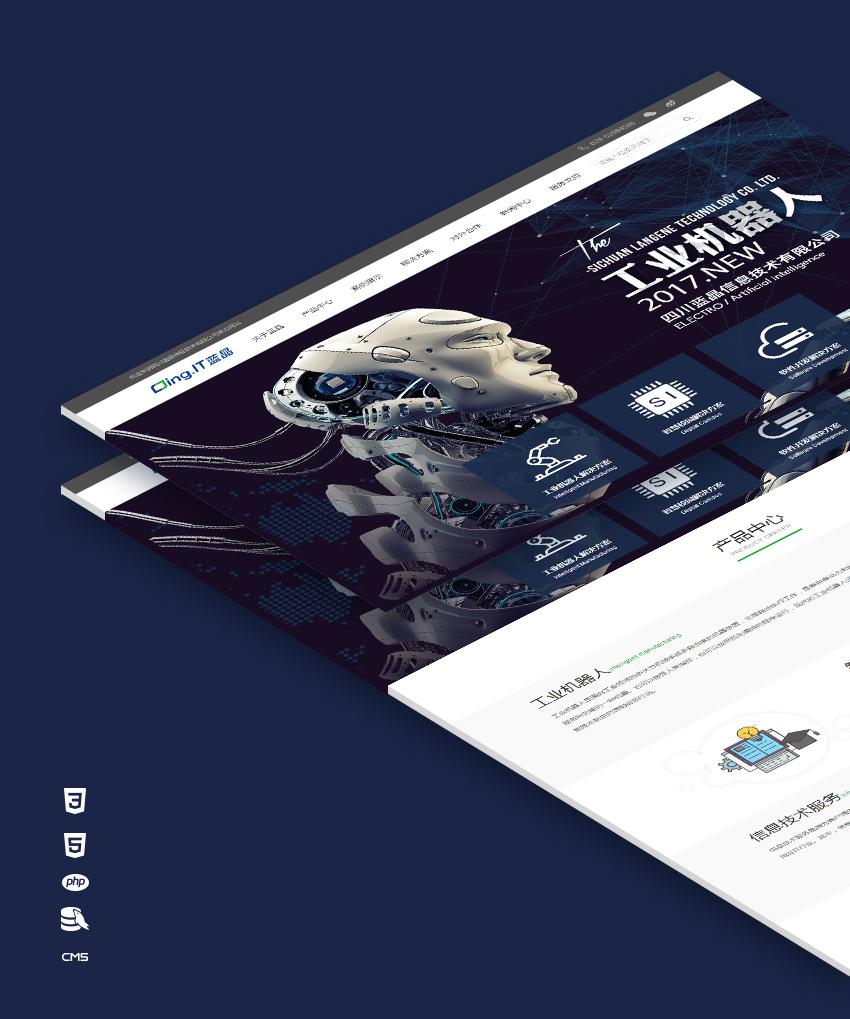 网站:蓝晶信息技术_1