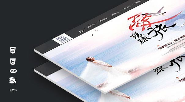 网站:薇拉摄影