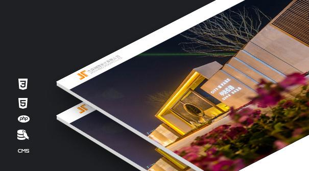 网站:杰森瑞德设计