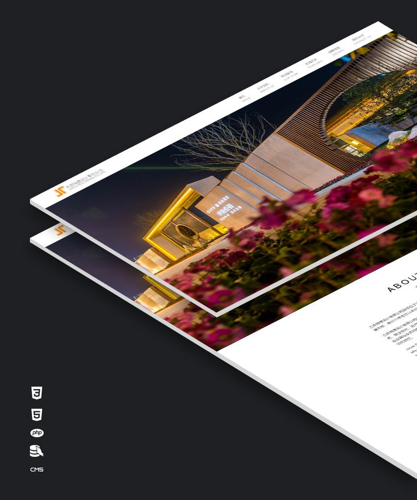 网站:杰森瑞德设计_1