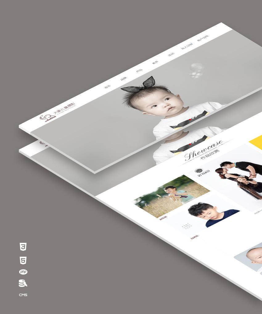 网站:大象儿童摄影_1