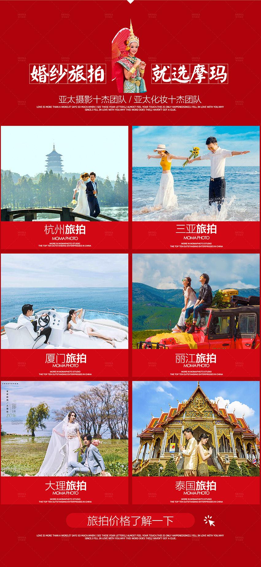 海报:中秋国庆双庆_9