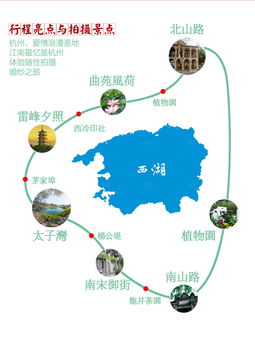 海报:中秋国庆双庆_8