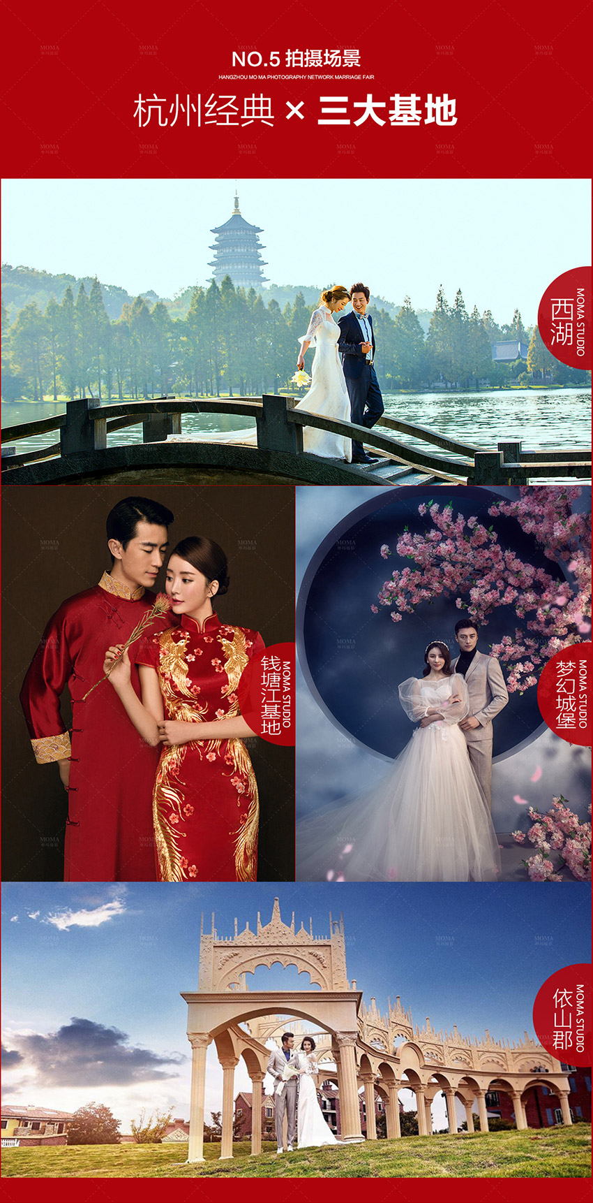 海报:中秋国庆双庆_7