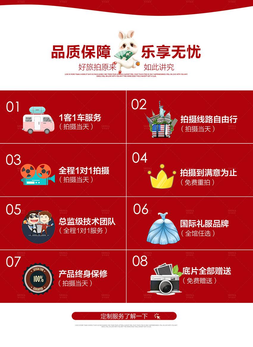 海报:中秋国庆双庆_6