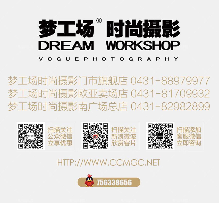 海报:18周年店庆_13