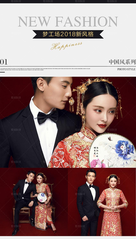 海报:18周年店庆_8