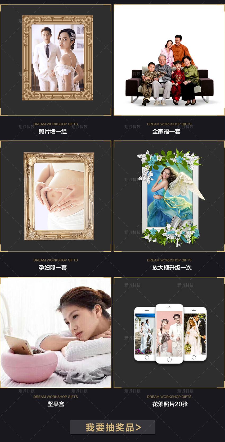 海报:18周年店庆_7