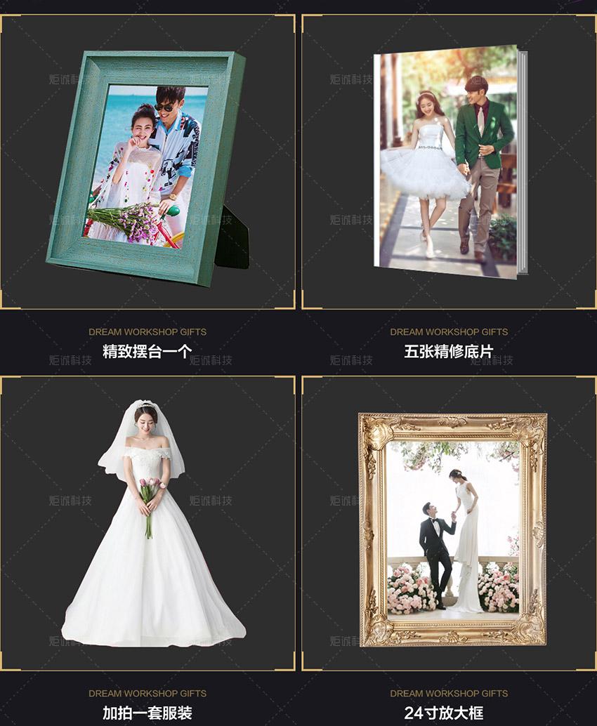 海报:18周年店庆_6