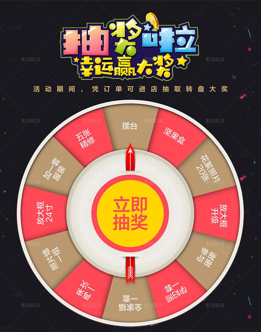 海报:18周年店庆_5