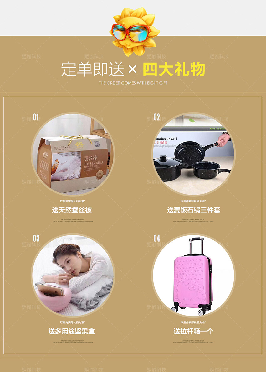 海报:18周年店庆_4