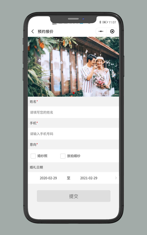 小程序:緹拉米蘇婚紗攝影_7