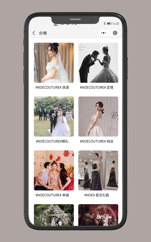 小程序:诺一纱婚纱礼服_8