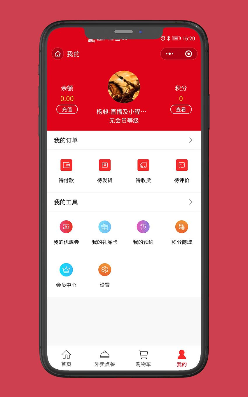 小程序:延吉烤肉_8