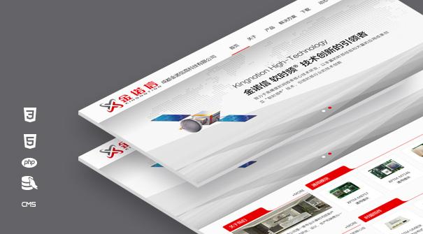 網站:金諾信高科技